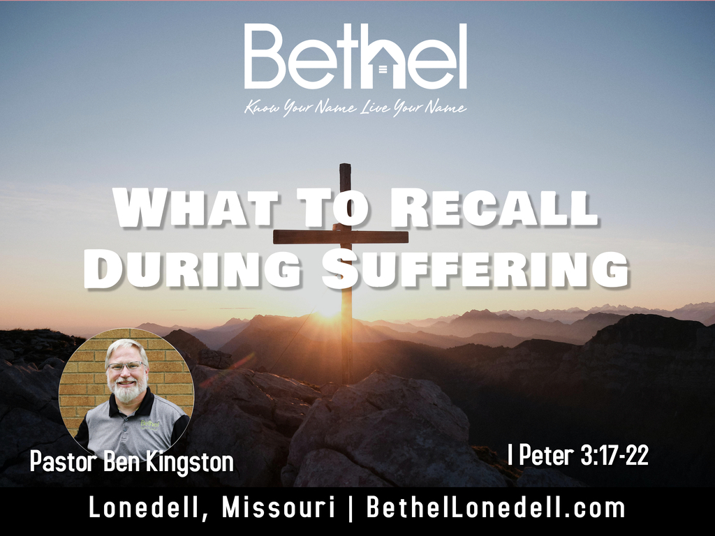 What to recall during suffering