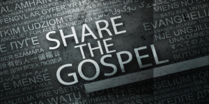 Share the Gospel